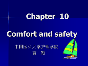 Unit 10 Comfort and Discomfort