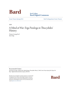 A Mind at War: Erga Paraloga in Thucydides` History