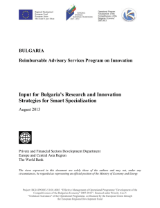 Bulgaria`s Research and Innovation Strategies for Smart