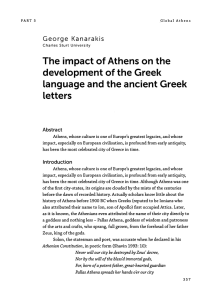 The impact of Athens on the development of the Greek language