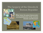 Greece and Roman Republic