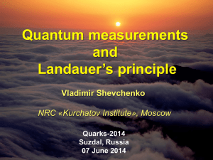 Quantum measurements and Landauer principle