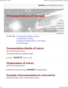 Pronunciation of Azrael