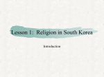 Lesson 1: Religion in South Korea
