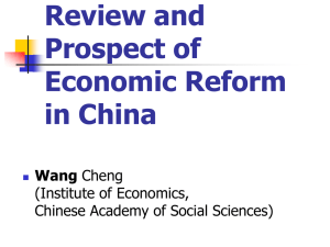 Economic Development and Economic Reform in China Wang Cheng
