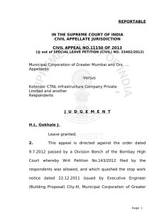 in the supreme court of india - The Judgment Information System