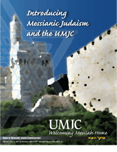 Introduction to the UMJC