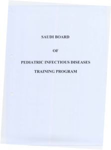 saudi board of pediatric infectious diseases training program