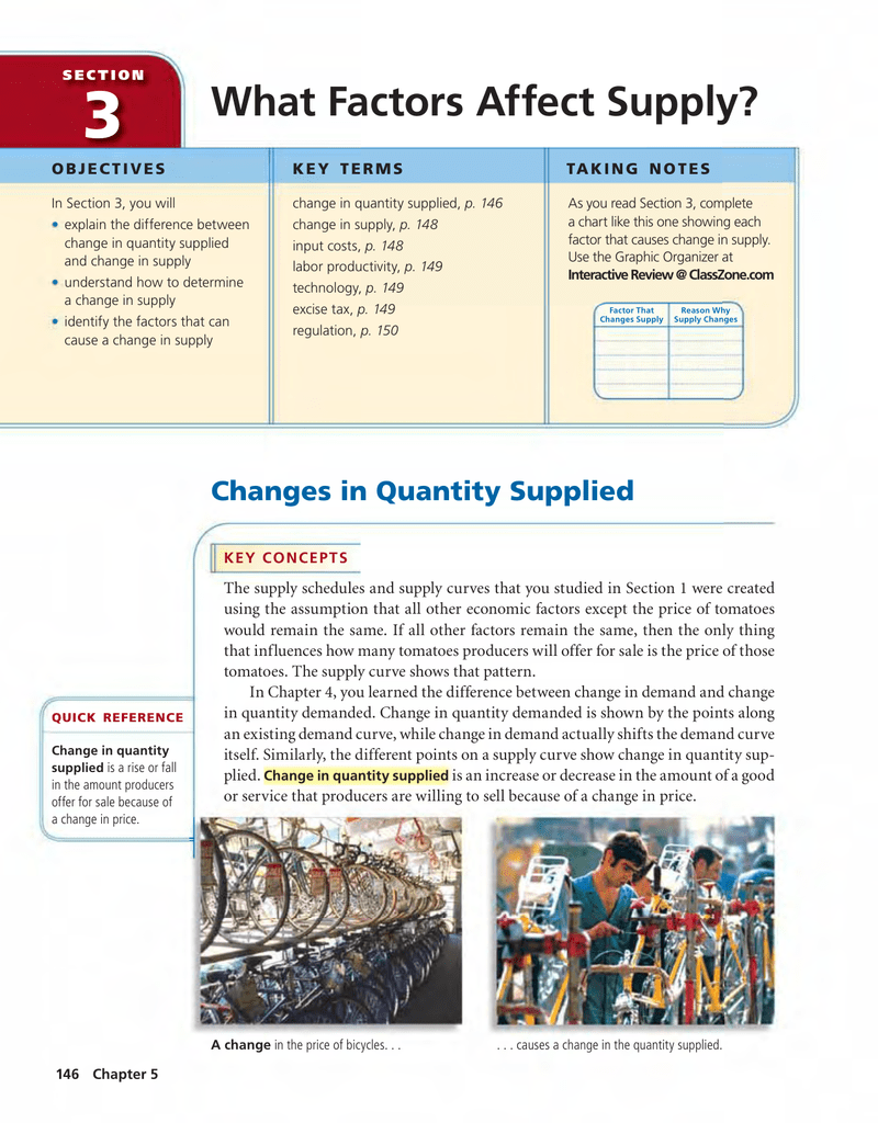 what causes a change in quantity supplied
