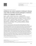 Additional rare variant analysis in Parkinson`s disease