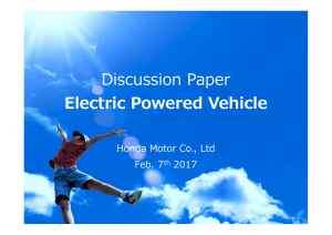 Discussion Paper Electric Powered Vehicle