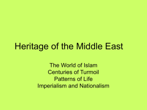 Heritage of the Middle East