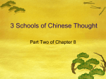 Chapter 8 Lecture Part Two - China