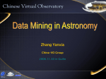 data avalanche - China-VO