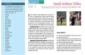 Shahran Tribe/Saudi Arabia - 30 Days of Prayer for the Muslim World