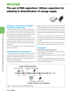 The use of PAS capacitors / lithium capacitors for adapting to
