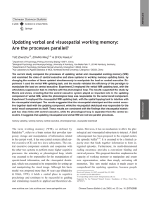 Updating verbal and visuospatial working memory: Are the