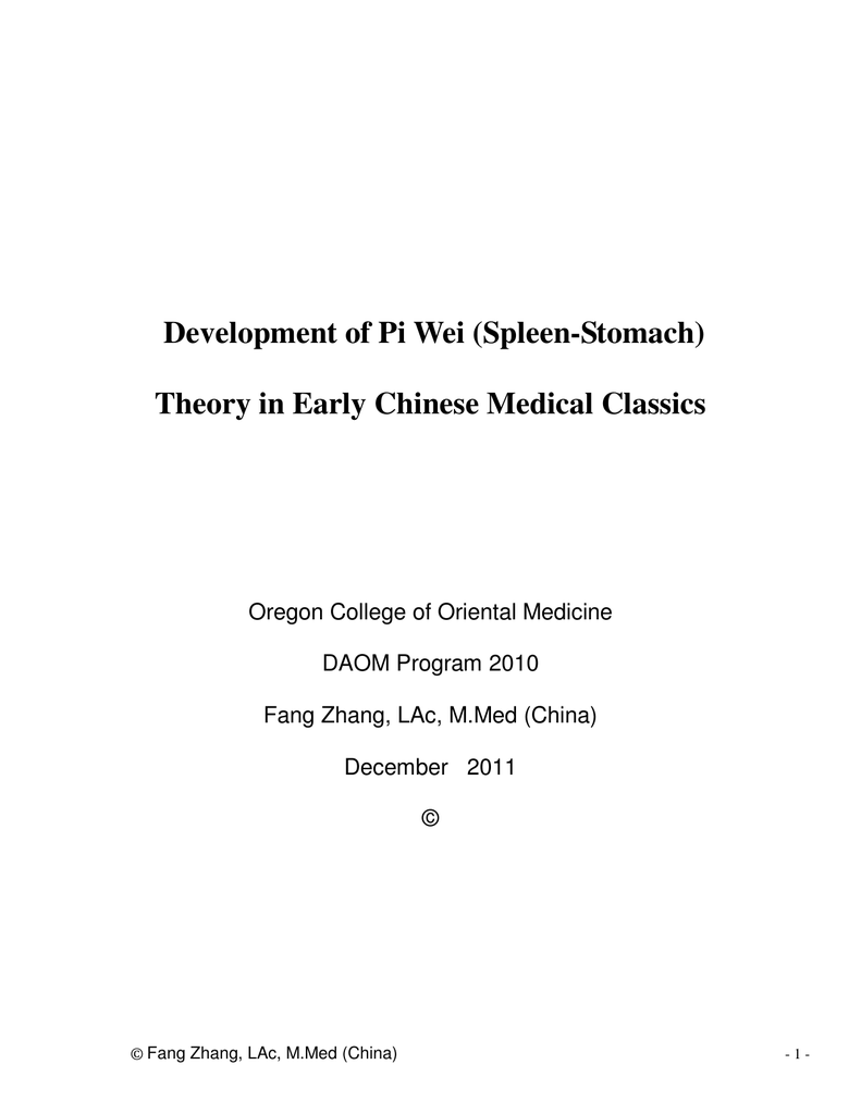 Development of Pi Wei (Spleen-Stomach) Theory in
