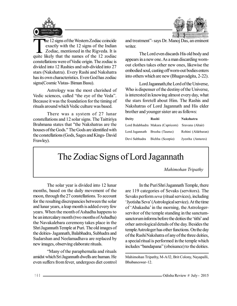 The Zodiac Signs of Lord Jagannath