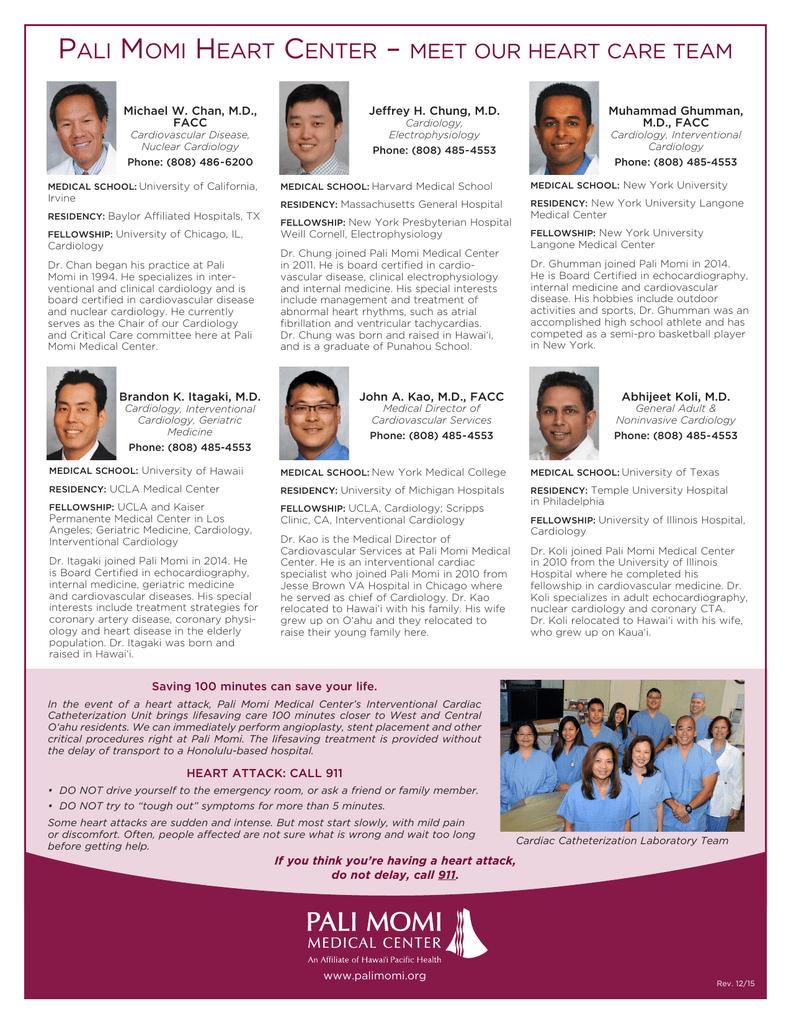 pali momi heart center – meet our heart care team
