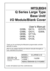 Q Series Large Type Base Unit