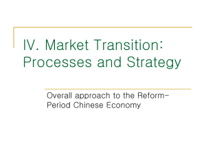 IV. Market Transition: Processes and Strategy