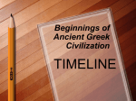 Beginnings of Ancient Greek Civilization