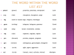 The Word Within the Word List #1