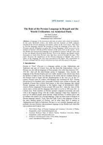 The Role of the Persian Language in Bengali and the World