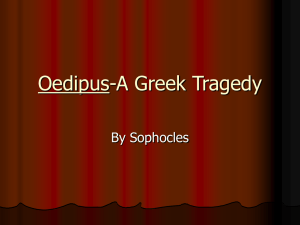 Oedipus-A Greek Tragedy