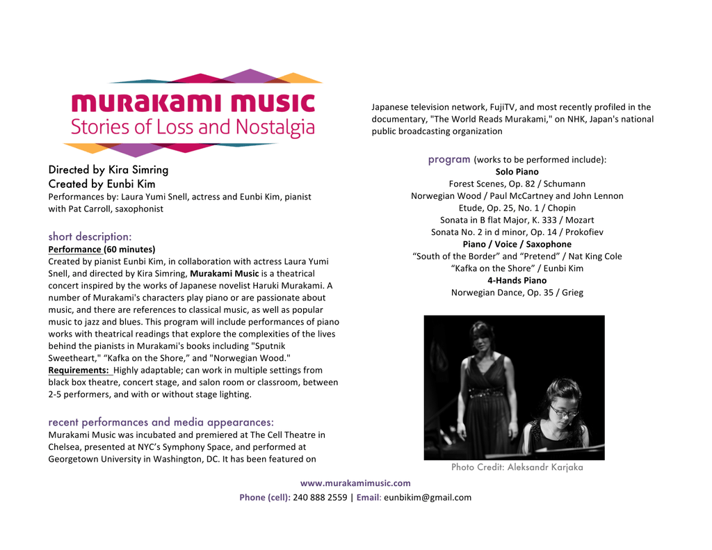 Murakami Music- one sheet (2)