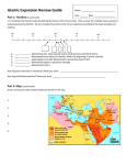 Islamic Empire Unit Test Review Guide
