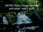 MORE About Greek Accents
