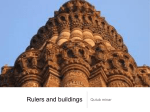 Rulers and buildings