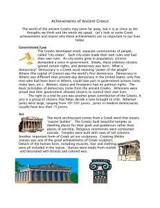 Achievements of Ancient Greece