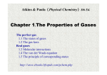 Chapter 1.The Properties of Gases