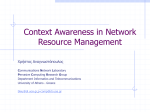 Context Awareness in Network Resource Management - P-Comp