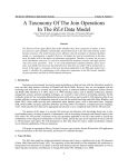 Applications of the Join Operation in the REA Data Model