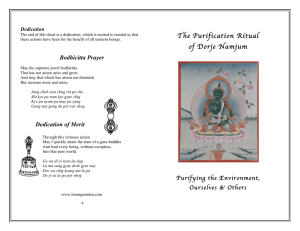 The Purification Ritual of Dorje Namjum