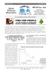 Japan Fisheries Association FISH FOR PEOPLE
