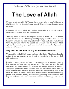 The Love of Allah - Noor Allah Productions