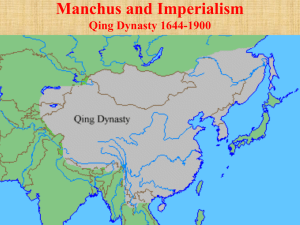 Manchus and Imperialism