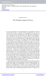 The Frankish conquest of Greece - Assets