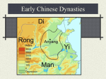 Early Chinese Dynasties