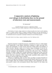 Comparative analysis of lightning overvoltages in distribution lines