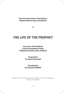 The life of the Prophet