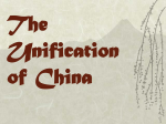 The Unification of China