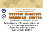 RUSSIAN ACADEMY OF SCIENCES PROGRAM SYSTEMS