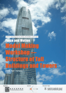 Model Making Workshop — Structure of Tall Buildings and Towers