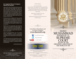 MUHAMMAD SUPREME COURT